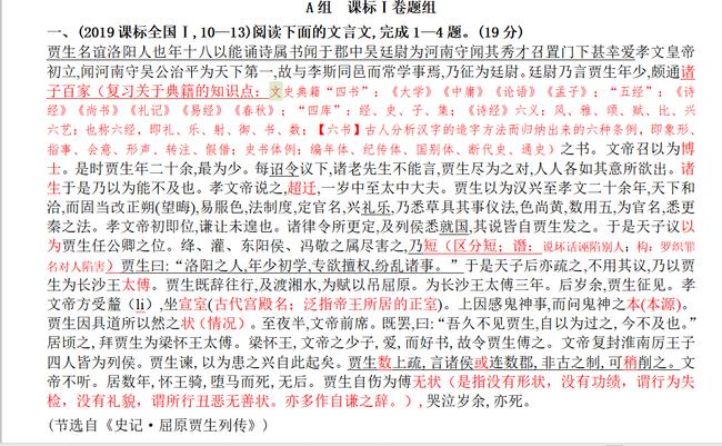 5朱文娟老师备课认真,有拓展有重点