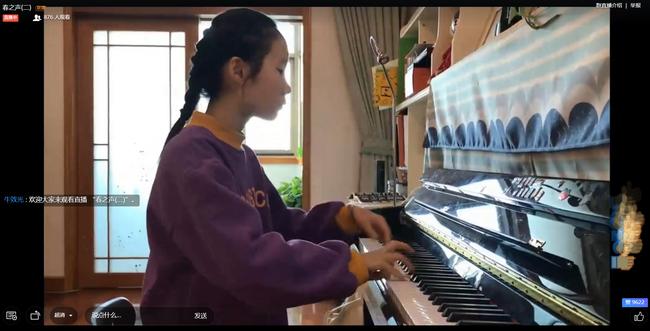 六三班赵之蕴表演的《练习曲博士》