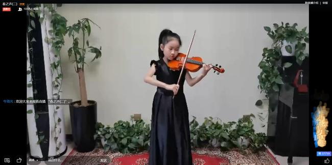 三五班焦纨臻的小提琴独奏阿克莱伊《a小调协奏曲》