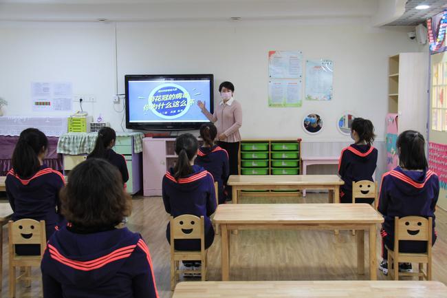 """5.幼儿园""""开学第一课""""公共卫生健康知识宣讲课,采取分班式教学,重点宣传普及新冠肺炎防控知识"""