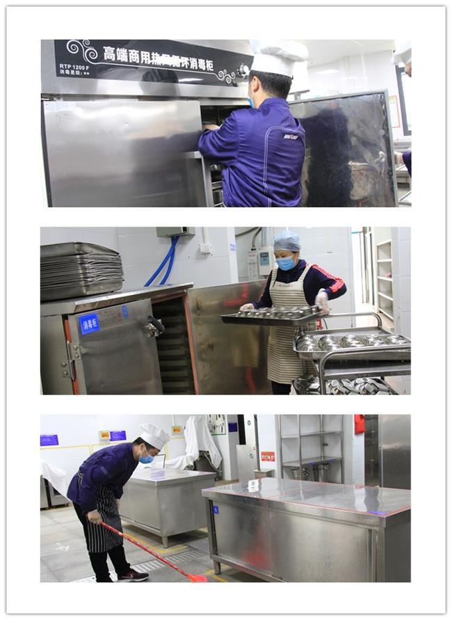 10.后厨人员对厨房、厨具进行专业的清扫和消毒