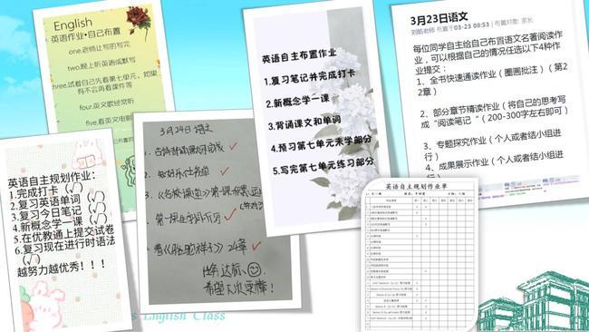 """1 郑州34中放手让学生自主布置作业,实现""""我的作业我做主"""""""