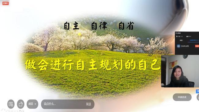 3 郑州34中副校长王远荣对学生进行统一指导