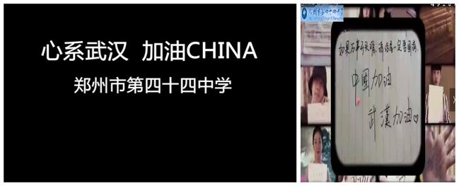 6学生志愿者录制视频,心系武汉,为国家加油