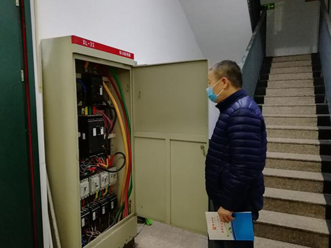 9排查食堂用电设施1