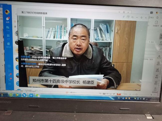 2校长杨建臣倾情直播