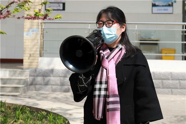 10党委书记杨志娟总结讲话