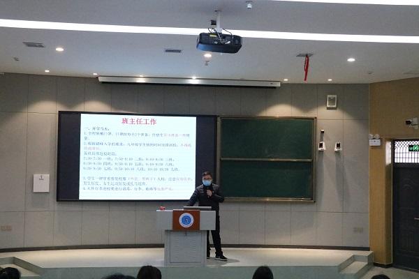政教处副主任郭坤杰讲话