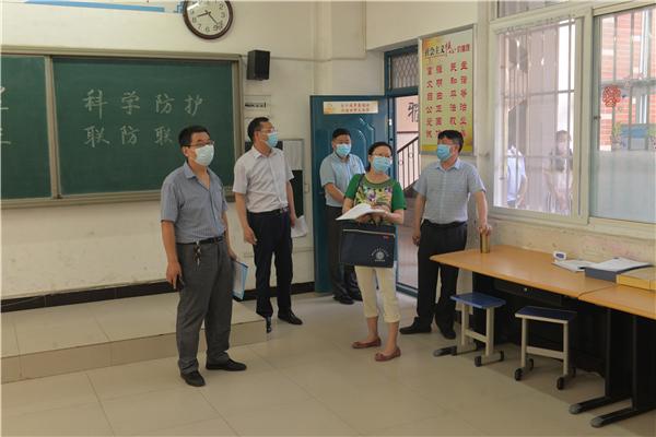 2.实地考察卫生保健室