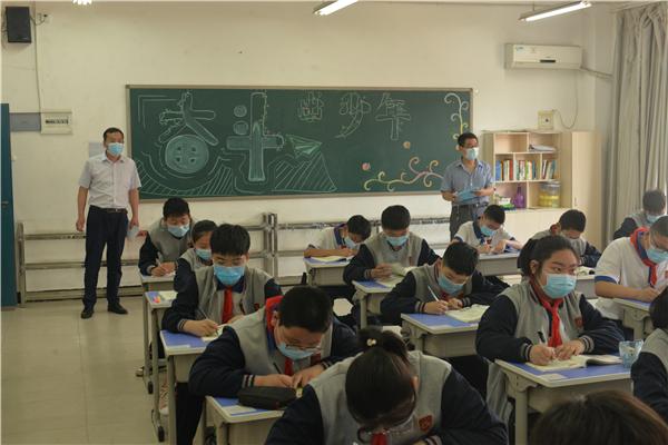3.进课堂督导