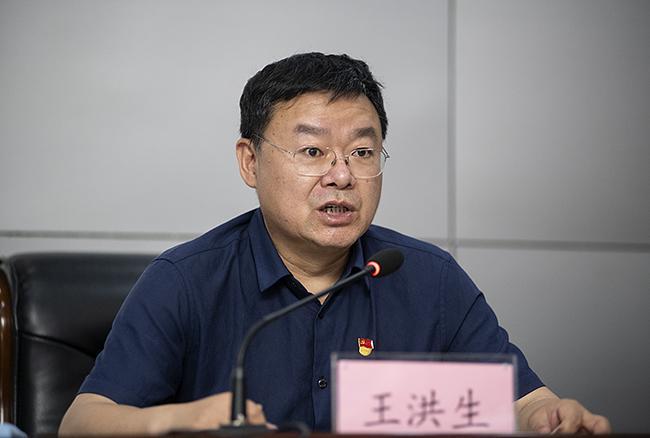 市防溺工作领导小组副组长王洪生对5月5日中牟县3名小学生溺亡事件进行了通报