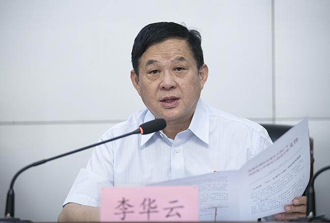 市防溺工作领导小组组长、市委政法委副书记李华云对我市预防未成年人溺亡工作提出要求。