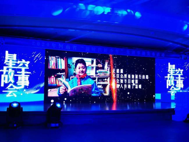 2.郑州八中2022届六班李承泽深夜挨家敲门、救了一整栋楼居民的事迹在发布活动上展播