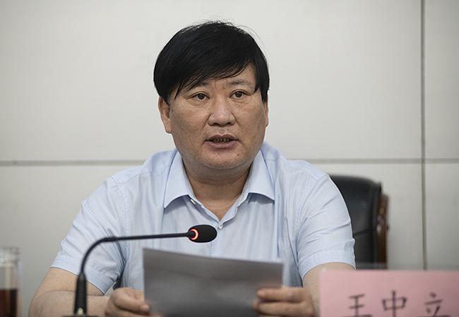 市教育局党组书记、局长王中立讲话。