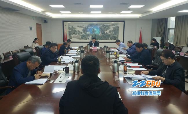 11月21日上午,郑州市教育局召开党组扩大会议,专题研究决战决胜脱贫攻坚工作。