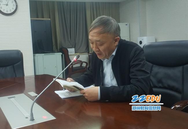 郑州市教育局党组织建设办公室主任康伟杰汇报迎接省级检查工作开展情况