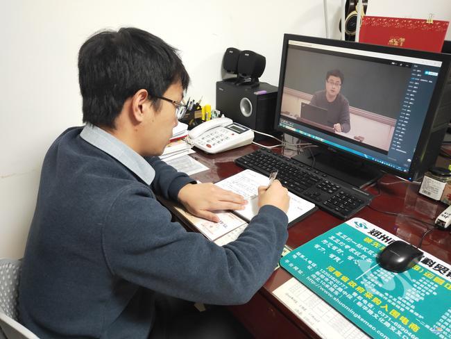 分会场的课题组成员同步进行在线学习