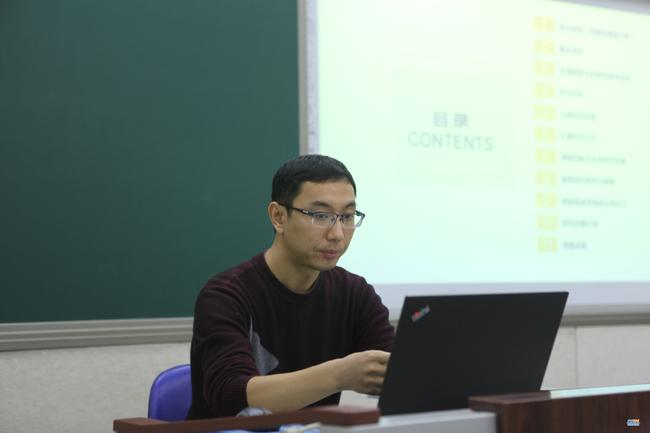 郑州市郑开学校做开题报告