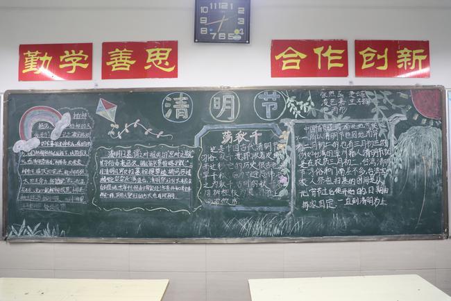 学生绘制清明节主题黑板报