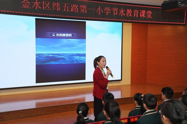 朱文洁老师分享节水小知识