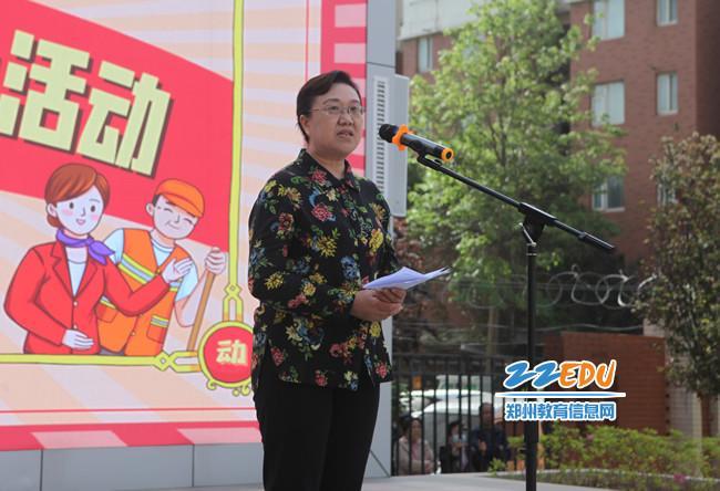 郑州市教育局副处级专职督学王海花致辞