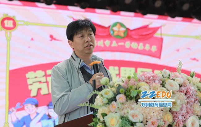 郑州市教育局教学研究室主任姬文广主持劳动教育教研论坛