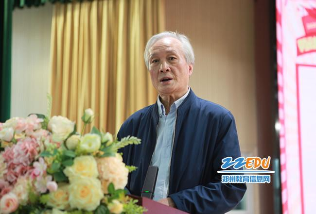 国家督学、原江苏省教科所所长成尚荣对我市劳动教育工作进行点评并做专题报告。