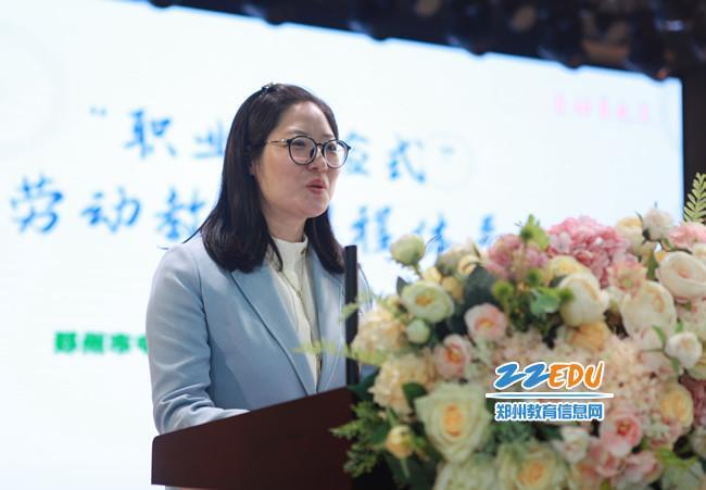 郑州市中原区绿都城小学校长徐秀丽进行学校劳动教育课程建设经验分享