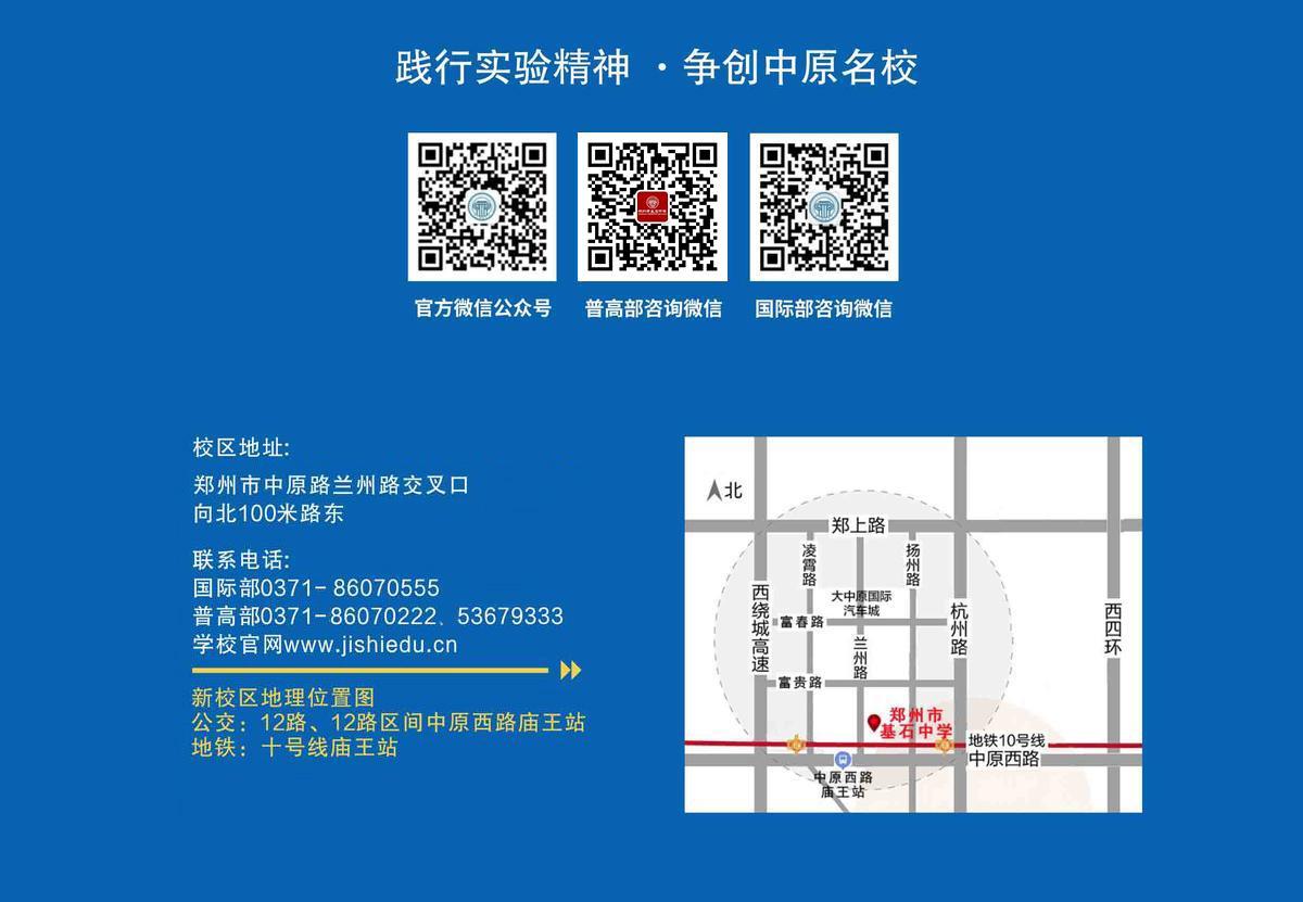 微信图片_20210527162948