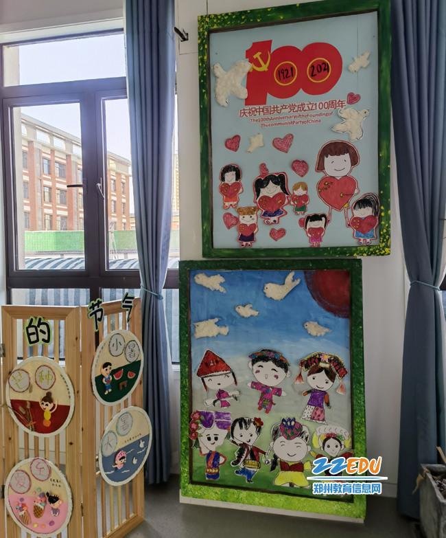 3.孩子们绘制的庆祝建党一百周年主题版面