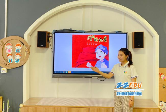 10.老师给孩子们讲红色故事