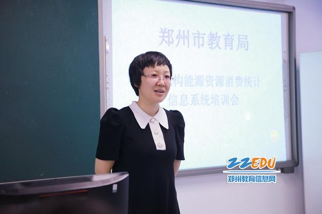 3.郑州市机关事务管理局公共机构节能管理处副处长黄娜现场指导 (1)