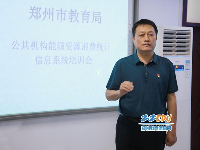 3.郑州市机关事务管理局公共机构节能管理处副处长黄娜现场指导 (2)