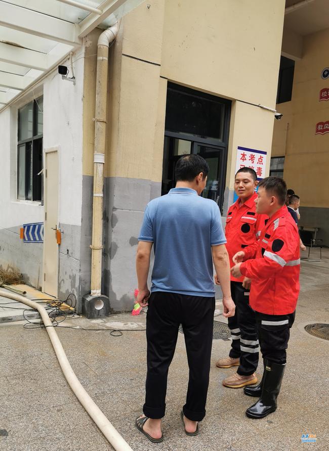 陕西救援队支援郑州市第四十四高级中学