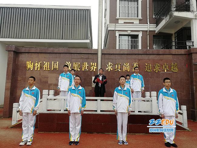 弓书华书记在国庆升旗仪式上讲话